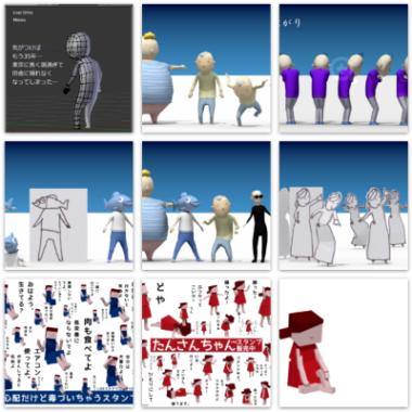 3Dギャラリーの紹介画像